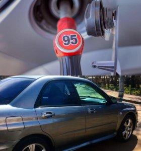 Бензин ⛽️ 95