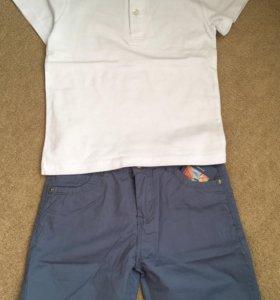 Новые шорты и поло