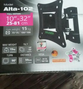 Кронштейн для LED/LCD телевизоров