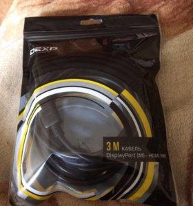 HDMI-DisplayPort