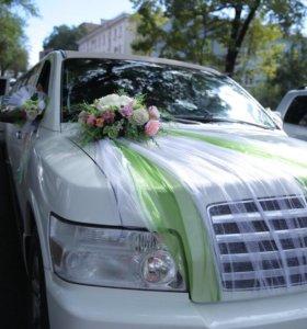 Украшение для свадебного кортежа. Ручная работа!!