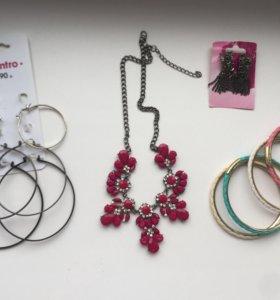 Бижутерия браслеты серьги сережки кольца