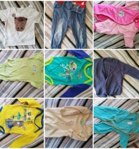 Одежда унисекс от 100₽