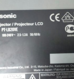 Проектор Panasonic PT-LB20VE