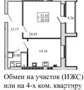 Квартира, 1 комната, 53.4 м²