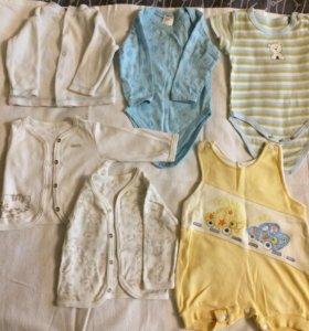 Детские вещи пакетом 68 см