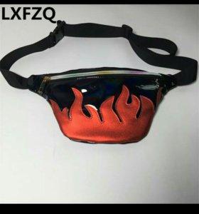 Барсетка сумка на пояс с пламенем НЕТ обмена