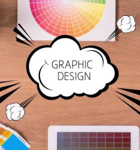 Обучение графическому дизайну.