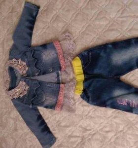 Джинсовый костюм на девочку/штаны/куртка