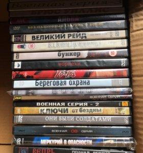 Диски с фильмами о войне