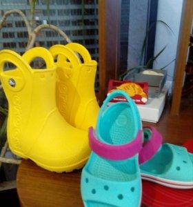 Обувь crocs оригинал за 2 пары, без торга