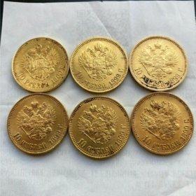 Червонцы золотые. 10 рублей 1899-1900