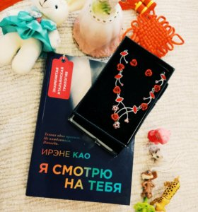 Мелочи и книжка)