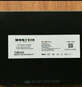 Аккумуляторные батареи Woqu X1 72v/16Ah