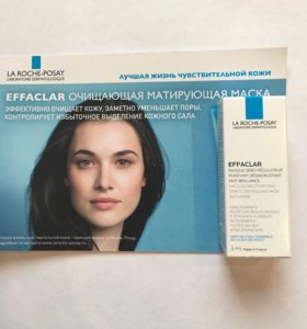 La Roche Posay Effaclar mask