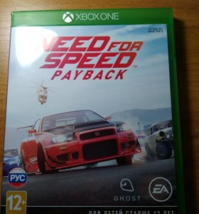 Игра для Xbox One, S, X Need For Speed Payback