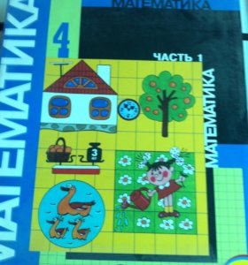 учебники для 1-4класс