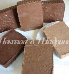 Шоколад в наличии