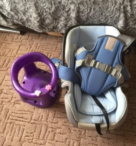 Автолюлька, кенгуру и стул для купания