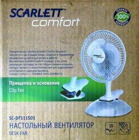 НОВЫЙ настольный вентилятор Scarlett, с гарантией