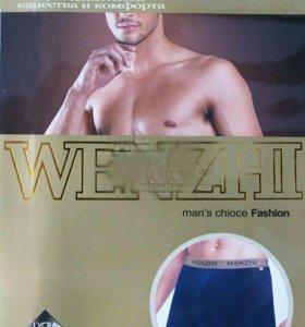 "Боксеры "" Wenzhi""       c 48 по 54 размер"