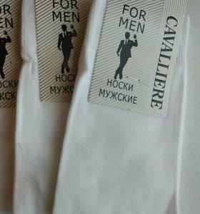 Носки мужские белые р 25