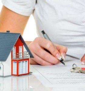 Услуги на рынке недвижимости