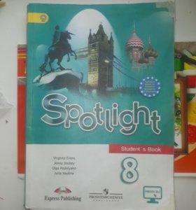 Spotlight 8 класс