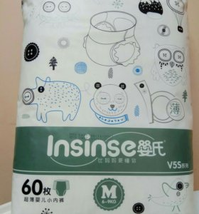 Трусики-Подгузники Insinse