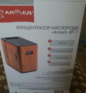 Кислородный концентратор «Армед»