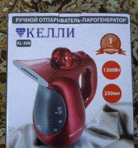 Отпариватель-парогенератор ручной