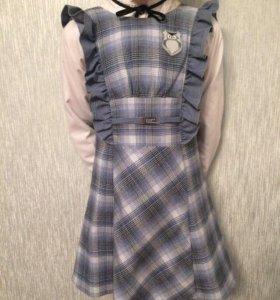 Форма школьная Dress Code