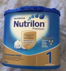 Nutrition 1 premium