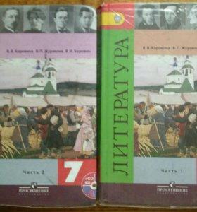 Учебник Литература 7 класс 2 части