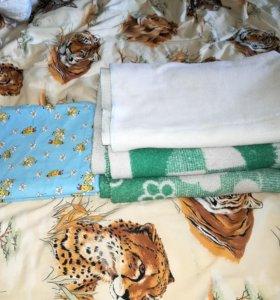 Даром одеяла