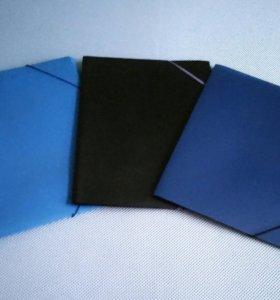 Папки для бумаг