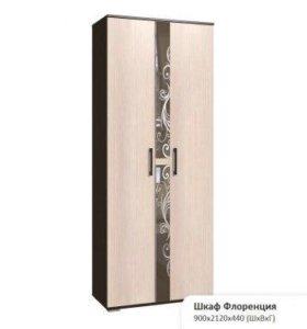Шкаф распашной «Флоренция»