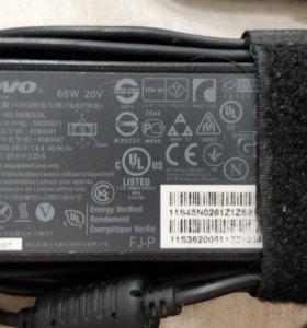 Блок питания для ноутбука HP и Lenovo