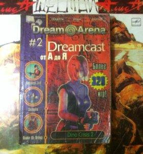 Dream Arena 2(Dremcast от А до Я)