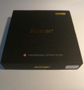 Нейтральный фильтр Zomei ND2-400 52mm