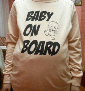 Кофта для беременных новая.