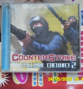 Counter-Strike Русский Спецназ 2