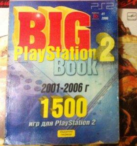 Big PlayStation2 Book