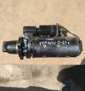 Стартер на бульдозер KOMATSU D-65-E
