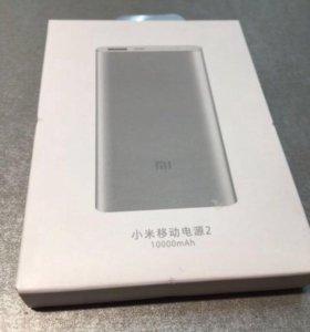 Портативный аккумулятор Xiaomi Power 2 10000 mAh