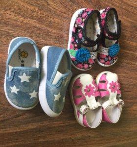 Обувь на девочку (10м-1.5г)