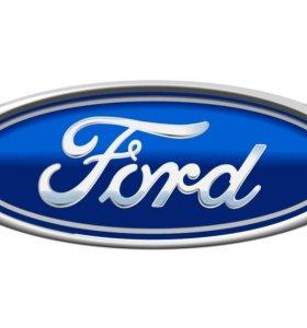 Запчасти для Форд в наличии
