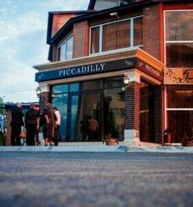 """Ресторан """"Piccadilly"""""""