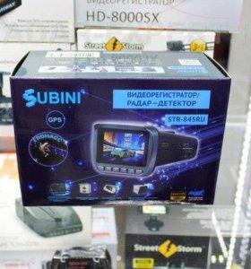 Комбо-устройство Subini STR 845RU