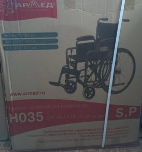 Коляска для инвалидов